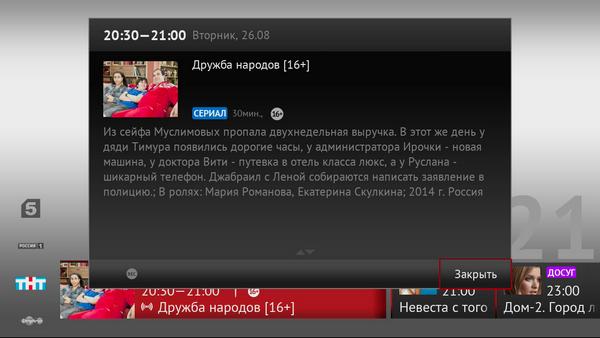teleprogramma
