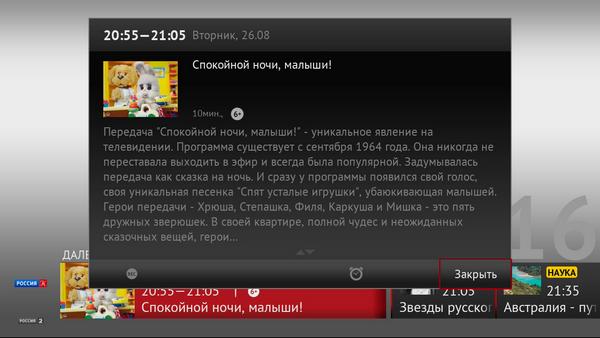 teleprogramma1
