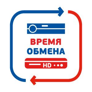 Обмен ресивера MPEG 2